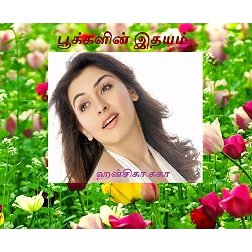 Pookalin Idhayam A Romantic Novel By Hansika Suga