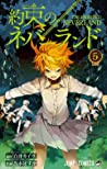 約束のネバーランド 5 [Yakusoku no Neverland 5] audiobook download free