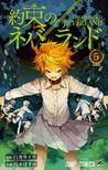 約束のネバーランド 5 [Yakusoku no Neverland 5] (The Promised Neverland, #5)