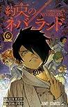 約束のネバーランド 6 [Yakusoku no Neverland 6] (The Promised Neverland, #6)