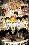 約束のネバーランド 7 [Yakusoku no Neverland 7] audiobook download free