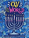 A Jewish Holiday Colouring Book by Papeterie Bleu