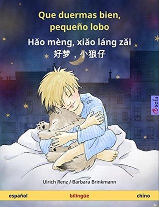 Que duermas bien, pequeño lobo – Hǎo mèng, xiǎo láng zǎi 好梦,小狼仔. Libro infantil bilingüe (español – chino) (www.childrens-books-bilingual.com)