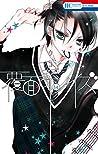 覆面系ノイズ 14 (Fukumenkei Noise #14)