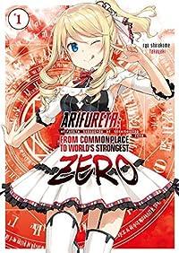 Arifureta Zero, Vol. 1