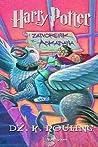 Hari Poter I Zatvorenik Iz Askabana: Decje Knjige
