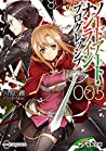 ソードアート・オンライン プログレッシブ 5 [Sōdo Āto Onrain Puroguresshibu 5] (Sword Art Online: Progressive Light Novel, #5)