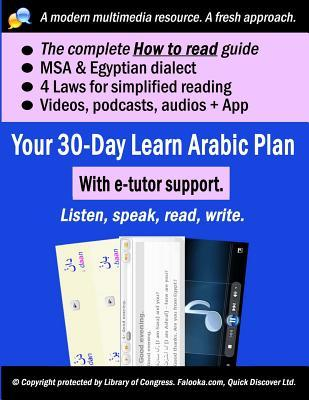 Falooka Professional: Your 30-Day Learn Arabic Plan (Beginner How to Read). Free Line-By-Line Audios for Book + 14 Videos & 2 Podcasts (Downloadable) + Live Text Chatting App + Private E-Tutor.: Falooka Professional: Your 30-Day Learn Arabic Plan (Beginne