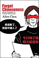 Forget Chineseness: On the Geopolitics of Cultural Identification (SUNY series in Global Modernity)