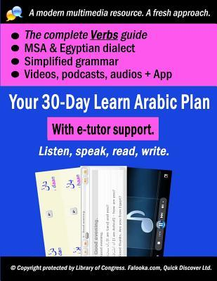 Falooka Professional: Your 30-Day Learn Arabic Plan (Understanding Verbs). Free Line-By-Line Audios for Book + 15 Videos (Downloadable) + Live Text Chatting App + Private E-Tutor.: Falooka Professional: Your 30-Day Learn Arabic Plan (Understanding Verbs).