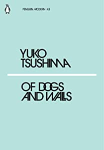 Of Dogs and Walls