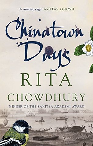 Makam by Rita Chowdhury