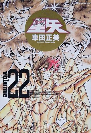 Masami Kurumada /'Not Talked about the Life/' Words Collection Book