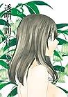 透明人間の骨 3 (Toumei Ningen no Hone, #3)