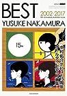 """Yusuke Nakamura """"best]]asukashinsha Inc.]bc]b123]10/01/2018]des007040]50]27.95]37.95]np]npns] ] ]]]]09/01/2018]s194]auki"""