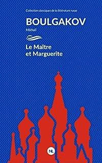 Le Maître et Marguerite (Les classiques de la littérature russe)