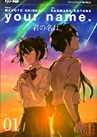 Your name., Vol. 1 (Your Name, #1)