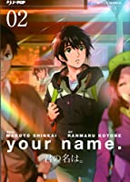 Your name., Vol. 2 (Your Name, #2)