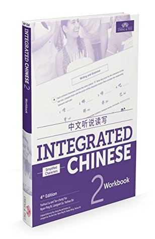 Integrated Chinese 2 Workbook Simplified (Chinese and English Edition)