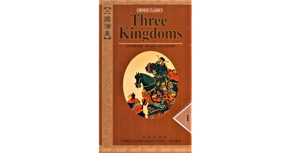 Three Kingdoms (4-Volume Boxed Set) by Luo Guanzhong