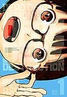 Dead Dead Demon's Dededede Destruction, Vol. 1