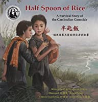 Half Spoon of Rice (English and Chinese Edition)