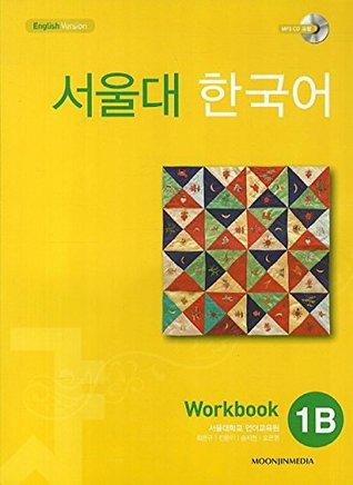 Seoul University Korean 1B Workbook :(1cd)