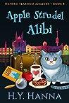 Apple Strudel Alibi by H.Y. Hanna