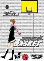 Kuroko no Basket! #13 (Kuroko no Basket!, #13)