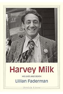 'Harvey