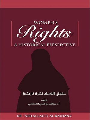 Women's Rights: A Historical Perspective by Abdallah H. Al-Kahtany
