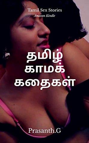 Tamil sex book
