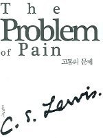 The Problem of Pain :Distributional Edition(small Size)