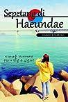 Sepetang di Haeundae