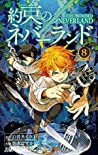 約束のネバーランド 8 [Yakusoku no Neverland 8] audiobook download free