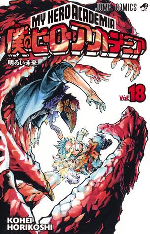 僕のヒーローアカデミア 18 [Boku No Hero Academia 18] (My Hero Academia, #18)
