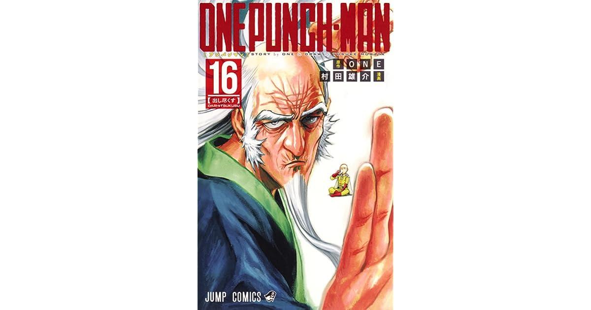 ワンパンマン 16 [Wanpanman 16] (Onepunch-Man, #16) by ONE