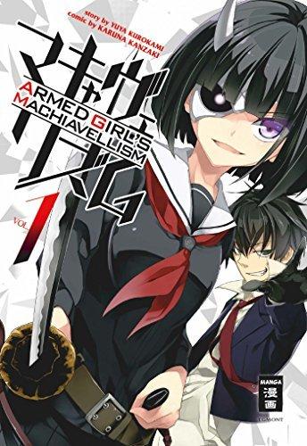 Armed Girls Machiavellism 01 Karuna Kanzaki