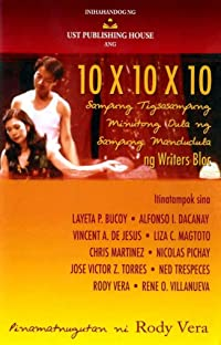 10x10x10: Sampung Tigsasampung Minutong Dula ng Sampung Mandudula