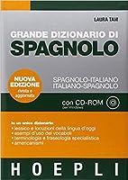 Dizionario Spagnolo Italiano - Diccionario Italiano