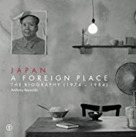 Japan: A Foreign Place (The Biography 1974-1984)