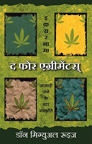 The Four Agreements - Aazadi Pane Ke 4 Samzonten (Hindi Edition of The Four Agreements by Don Miguel Ruiz)