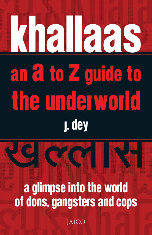 khallas an a to z guide to the underworld