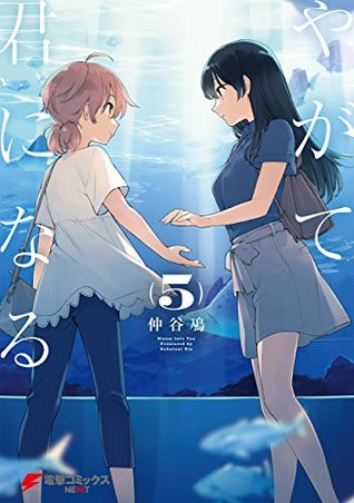 Yagate Kimi Ni Naru Vol 1 to 7 japanese manga Dengeki comics book japan anime