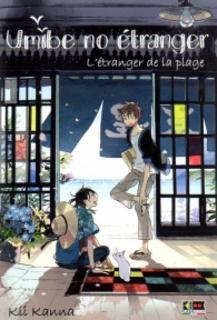 Umibe no Etranger YAOI Manga KII Kanna