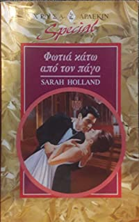 An Obsessive Love by Sarah Holland