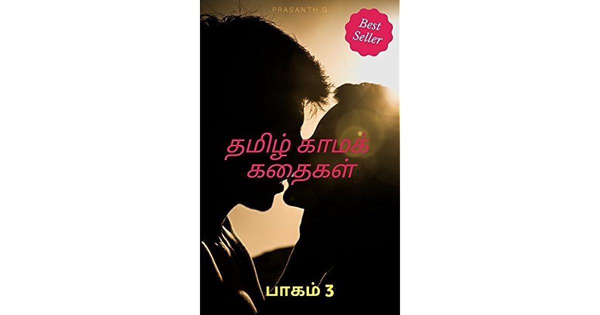 Tamil Sex Stories Part 3    -1870