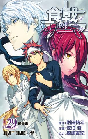 Shun Saeki manga book Shokugeki no Soma 10 Jump Comics JAPAN NEW Food Wars!