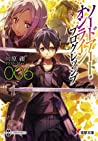ソードアート・オンライン プログレッシブ 6 [Sōdo Āto Onrain Puroguresshibu 6] (Sword Art Online: Progressive Light Novel, #6)