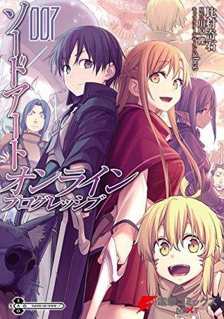 Sword Art Online abec art works soa Illustrations design book japanese anime